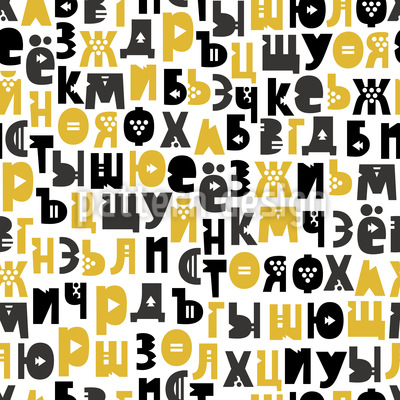 Russian Letters Vector Design