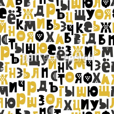 Russische Buchstaben Vektor Design