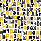Russian Letters Seamless Vector Pattern Design