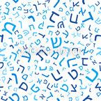 Hebräisch Buchstaben Nahtloses Vektormuster